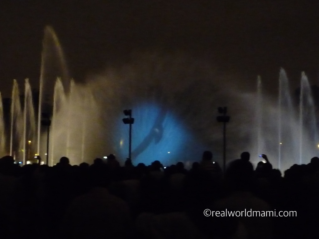 magic water Circuit in Lima Peru